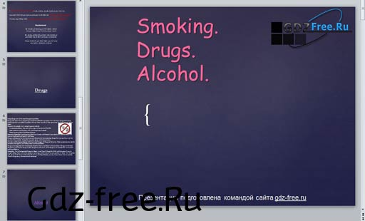 Smoking. Drugs. Alcohol